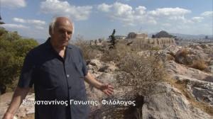 Filologos Konstantinos Ganotis