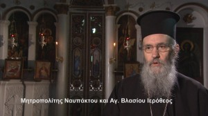Mitropolitis Naypaktoy kai Agioy Blasioy Ierotheos