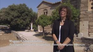 Μαρίνα Κολοβοπούλου Λέκτορας Ιστορίας Δογμάτων Πανεπιστημίου Αθηνών