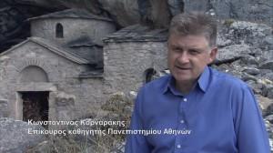 Konstantinos Kornarakis Epikoyros Kathigitis  Panepistimioy Athinon