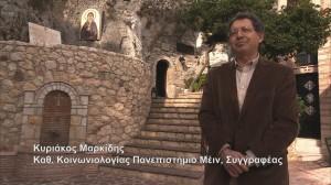 Κυριάκος Μαρκίδης  καθηγητής κοινωνιολογίας Πανεπιστήμιου Μέιν