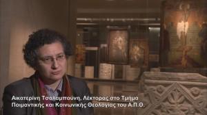 TSALAMPOYNI AIKATERINI Lektoras Tmimatos Poimantikis kai Koinonikis THeologias toy A.P.TH.